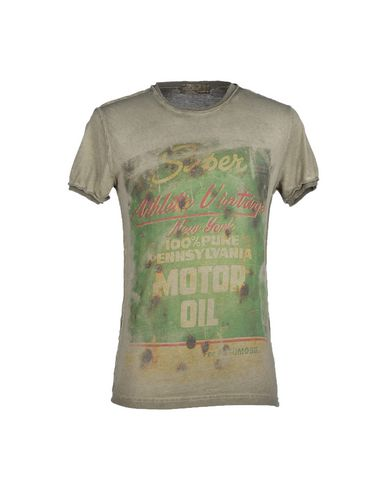 Где купить футболку в Находке