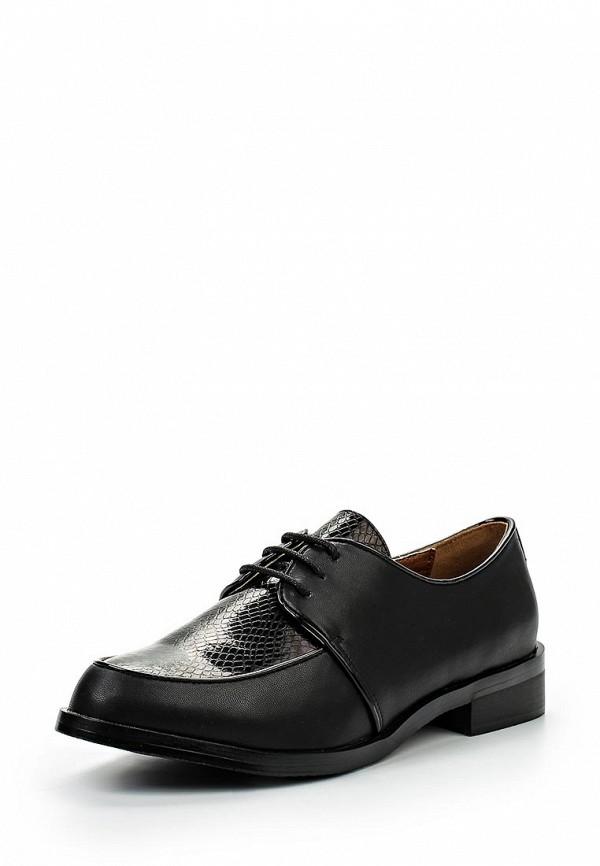 купить коралловые туфли терволина