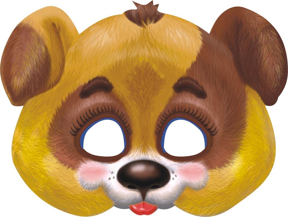 картинка маска собаки распечатать учили