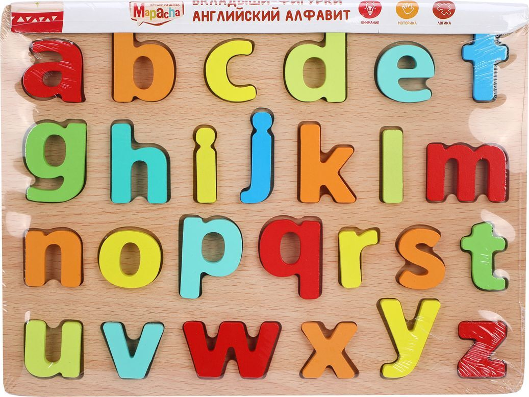 это фото английского алфавита днем
