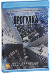 Прогулка (Blu-ray) Sony Pictures Entertainment
