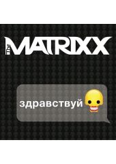 Глеб Самойлоff & The Matrixx – Здравствуй (CD) Союз