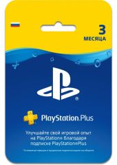 Карта оплаты PlayStation Plus Card (3 месяца) Sony Computer Entertainment (SCEE)