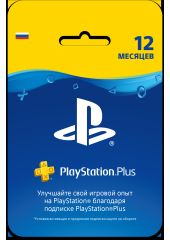 Карта оплаты PlayStation Plus Card (12 месяцев) Sony Computer Entertainment (SCEE)
