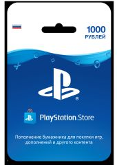 Карта оплаты Playstation Network Card (1000 рублей) Sony Computer Entertainment (SCEE)