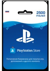 Карта оплаты Playstation Network Card (2500 рублей) Sony Computer Entertainment (SCEE)