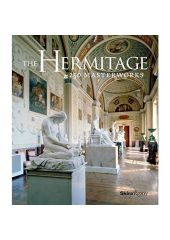 The Hermitage. 250 Masterpieces