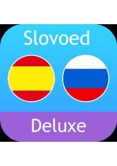 Испанско-русский словарь Slovoed Deluxe для Android Paragon Software (SHDD)