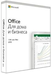 Пакет программ Microsoft Office 2019 Home and Business Russian Russia Only Medialess (T5D-03242) T5D-03242