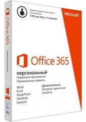 Microsoft Office 365 Personal, 32/64, RUS, Only EM Mdls No Skype, 1 ПК - 1год QQ2-00090 QQ2-00090