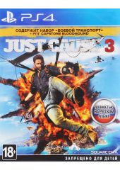 Just Cause 3. Limited Edition (PS4) Avalanche Studios