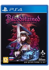 Игра Bloodstained: Ritual of the Night для PS4 Sony ArtPlay