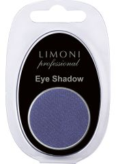 Тени для век LIMONI Eye-Shadow, тон 55 Limoni Eye-Shadow, тон 55
