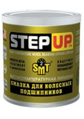 Смазка Step up SP1608