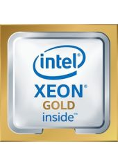 Intel Xeon Gold 6132 Skylake-SP (2600MHz, LGA3647, L3 19.25Mb) - Процессор (CPU)