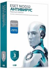 Антивирус Eset NOD32 Антивирус Platinum Edition - лицензия 3ПК 2 года Box